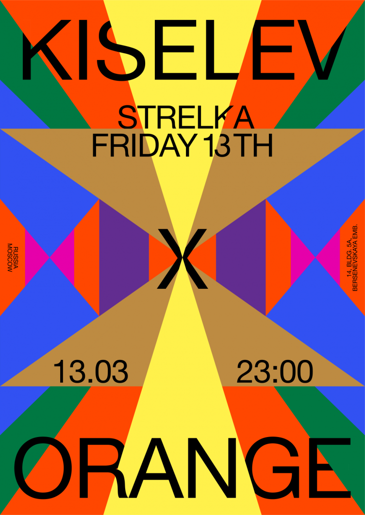 Strelka Kiselev Orange