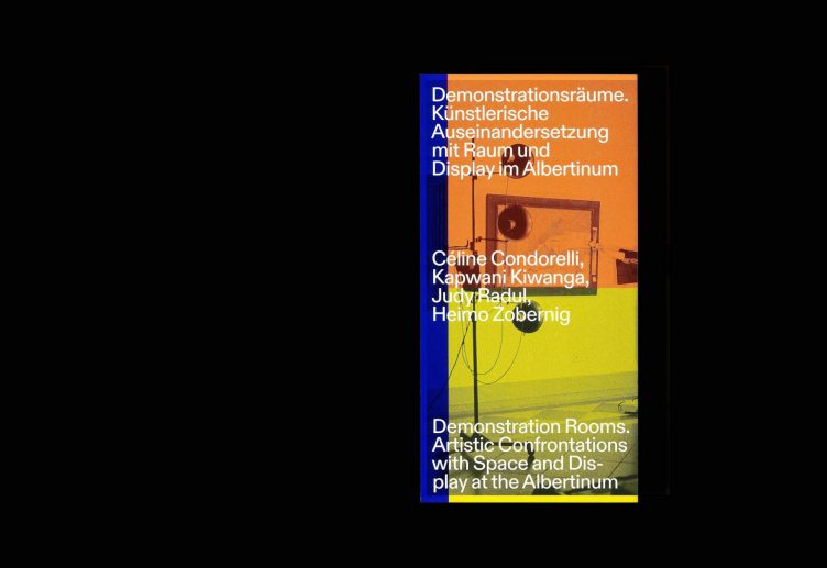Demonstration Rooms 001