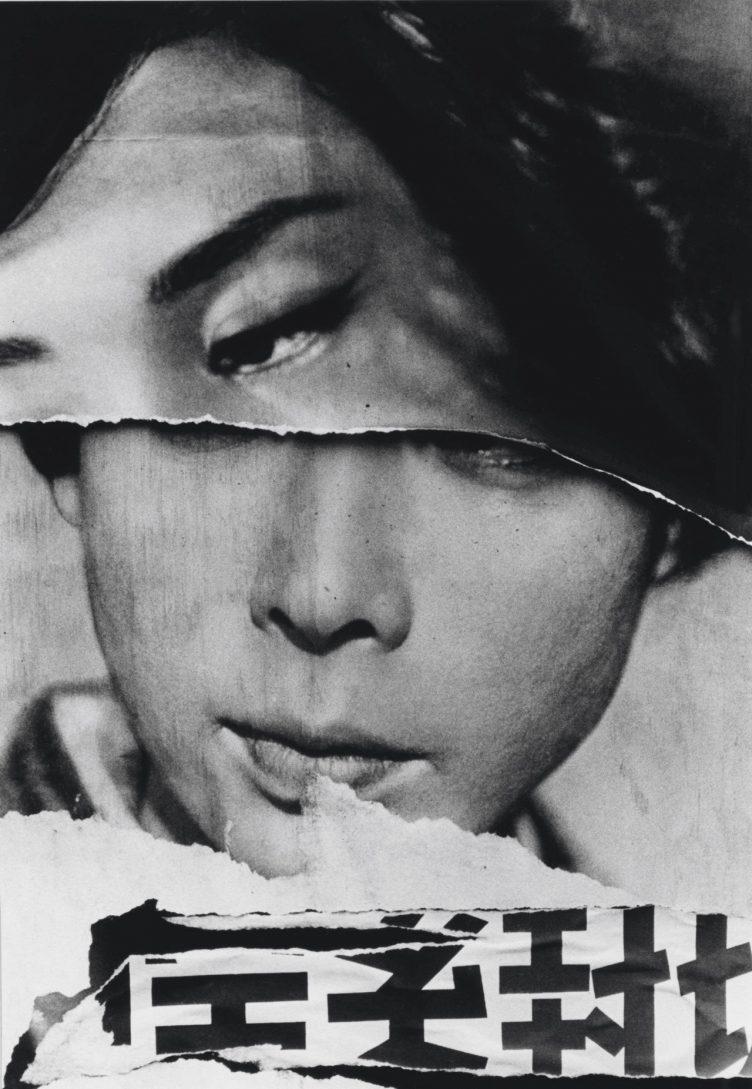 William Klein, Cine Poster, Tokyo 1961