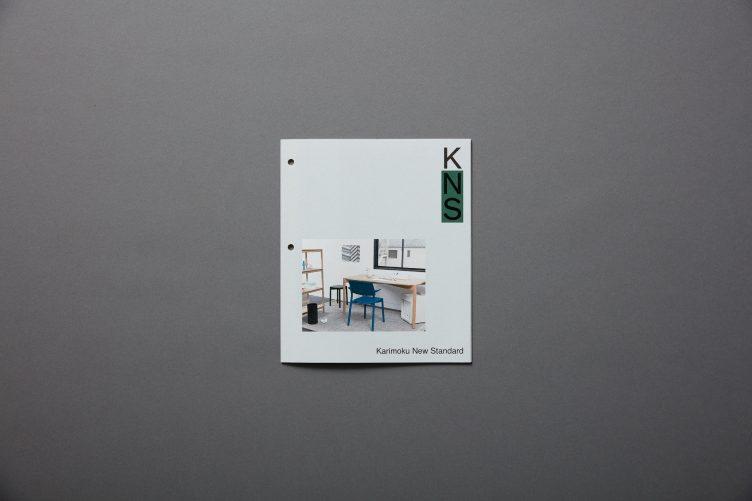 Karimoku New Standard 2018 002