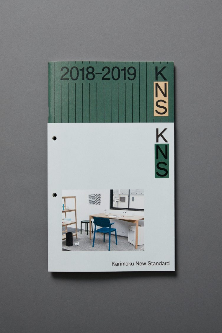 Karimoku New Standard 2018 007