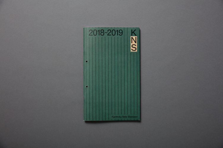 Karimoku New Standard 2018 008