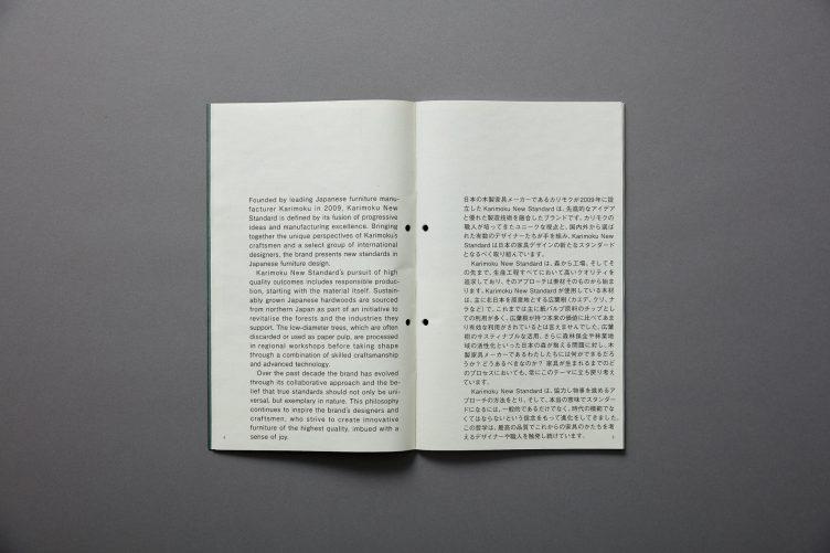 Karimoku New Standard 2018 009