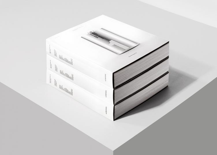 Stockholm Design Lab: 1998-2019 Cover 002