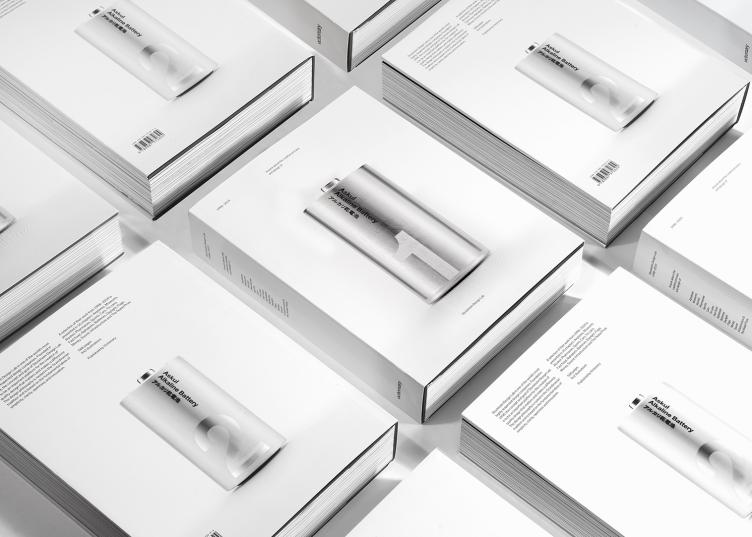 Stockholm Design Lab: 1998-2019 Cover 003