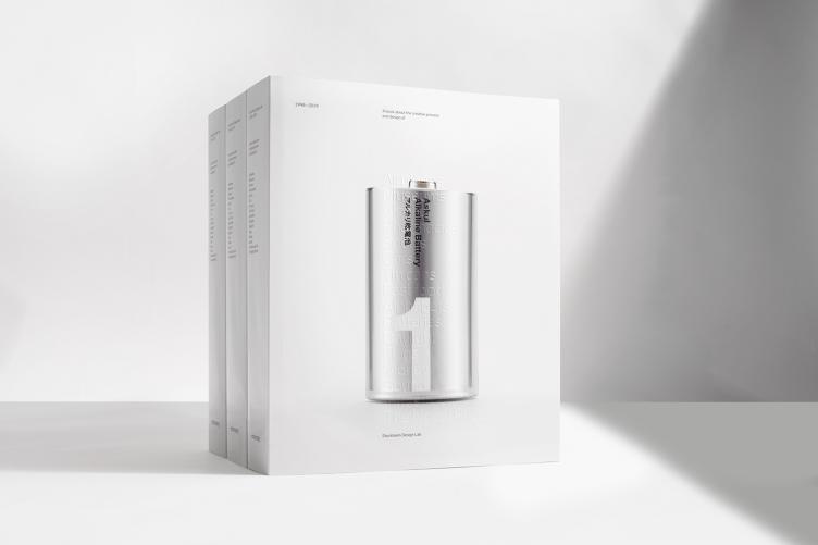 Stockholm Design Lab: 1998-2019 Books 011