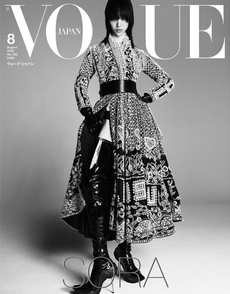 Life of Luxury Vogue Japan August 2020 Cover 002