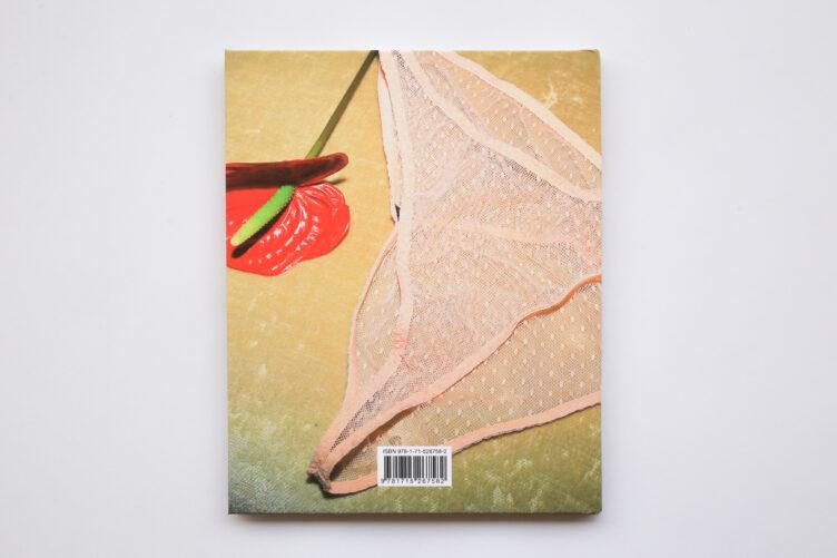 Cloe by Leonardo Glauso Back Cover 006
