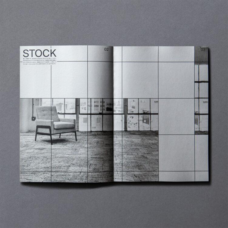 Oshima Pros Co.,Ltd. 2020 Floor Tile Catalogue Spread 001